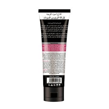Mousand Blackhead Remover Maske, Peel Off Black Maske, Clear Pores & Akne, Aktivkohle Cleansing Removal Streifen Maske - 5